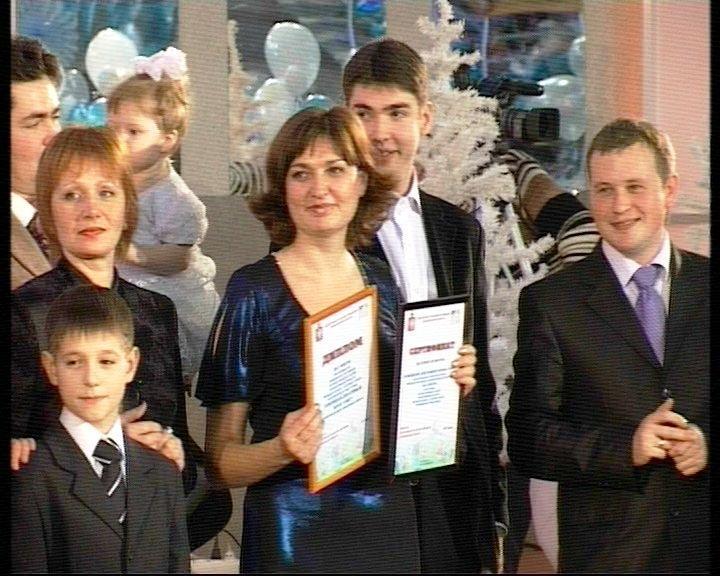 Молодых семей свердловской области